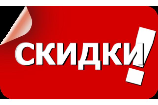Ко Дню Защитника Украины -14% на весь Victorinox !!!