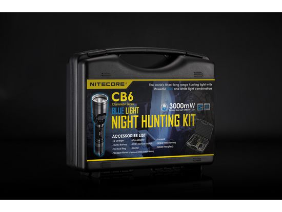 Набор для ночной охоты Nitecore CB6, в подарочном кейсе